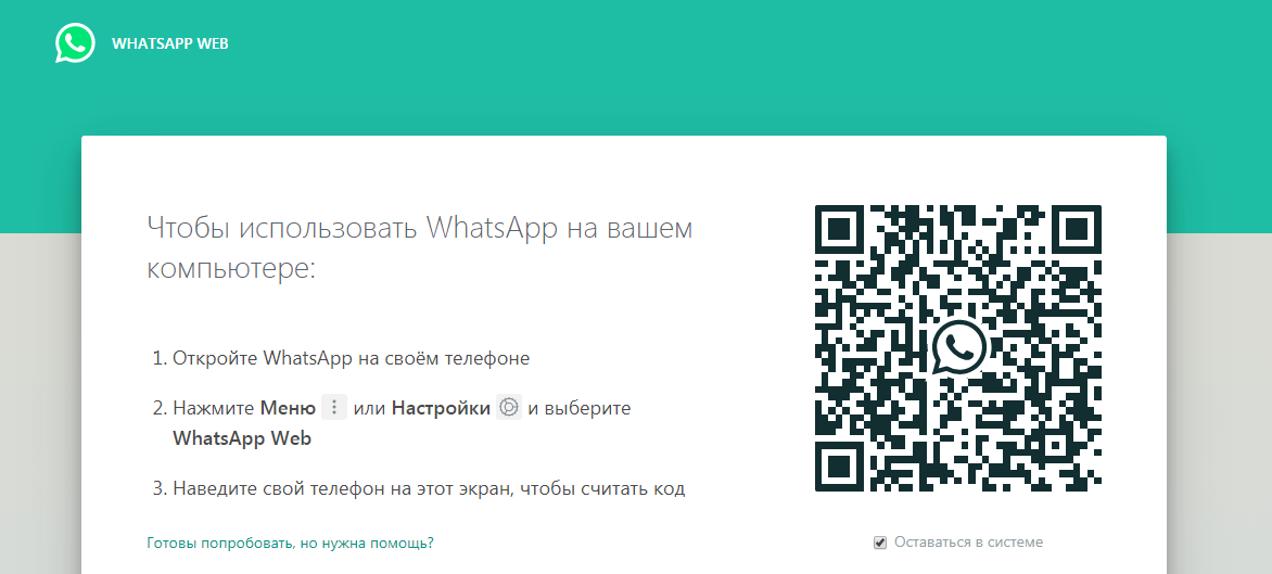whatsappweb.png
