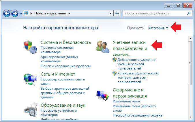 kak-smenit-parol-na-kompyutere-na-windows1.png
