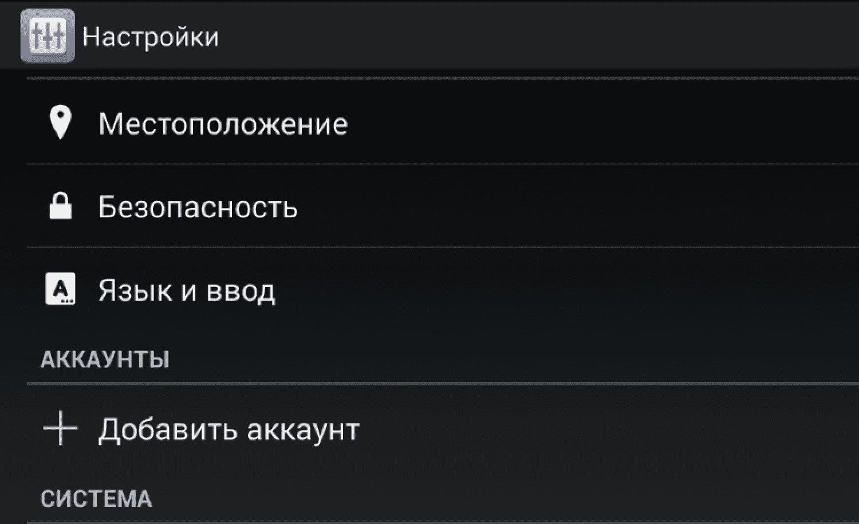 kak-sozdat-akk-v-play-market-2.png