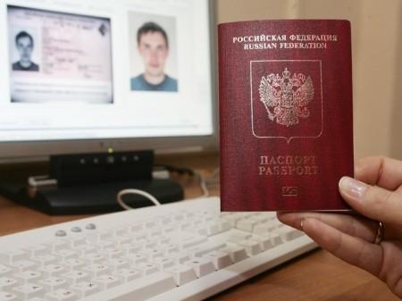pasport-450x337.jpg