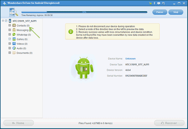 recover-android-contacts-data-recovery-software.png