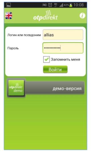 otp-bank-lichnyj-kabinet-2.jpg