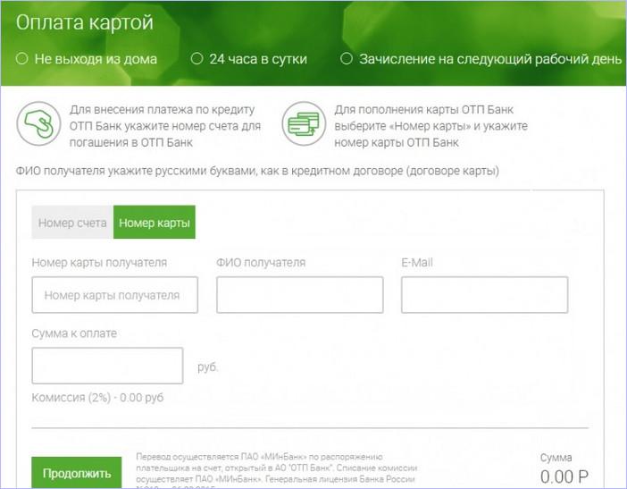 pogashenie-kredita-onlayn.jpg