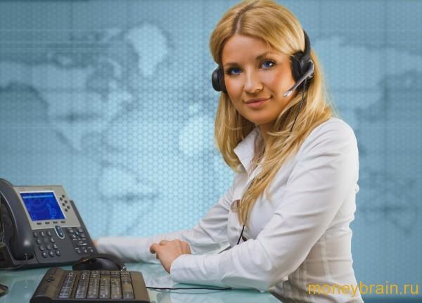смена-ПИН-кода-на-карте-через-call-центр.jpg