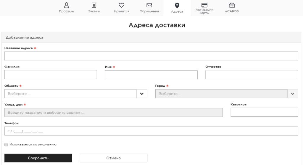 lichnyj-kabinet5-1024x560.png