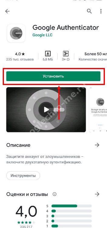 Google-Authenticator-1.jpg