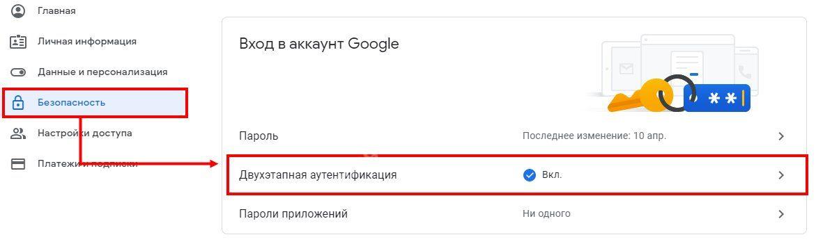 Google-Authenticator-8.jpg