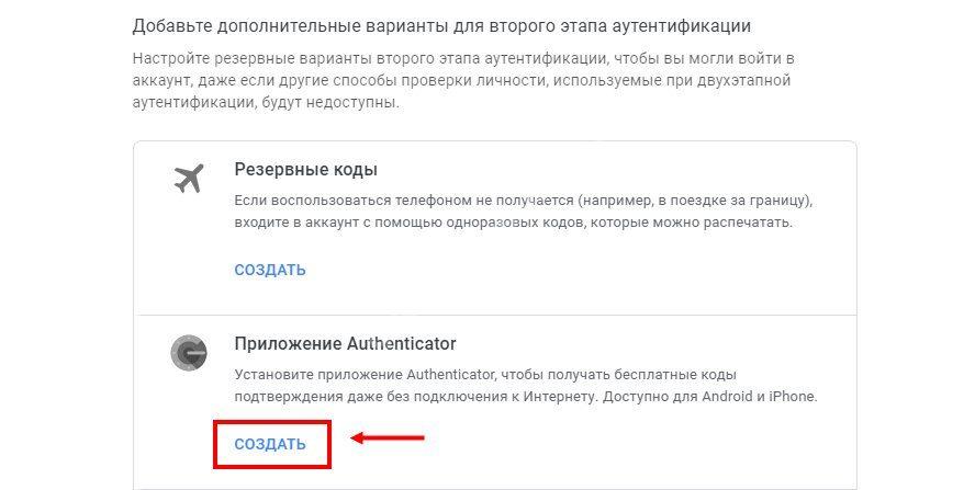 Google-Authenticator-9.jpg