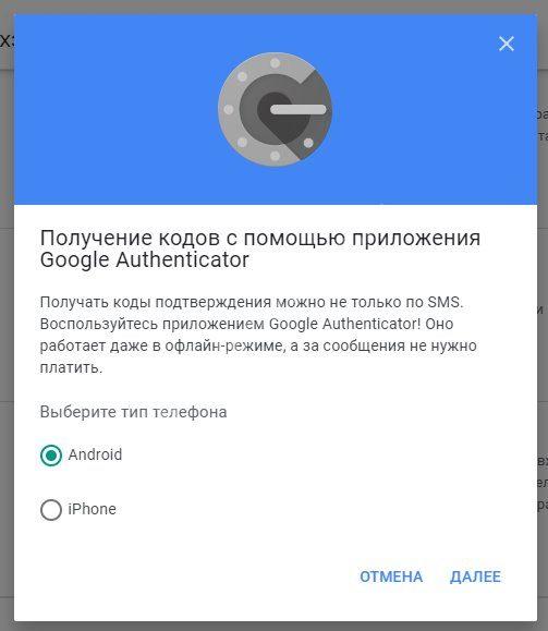 Google-Authenticator-10.jpg