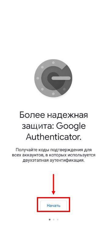 Google-Authenticator-11.jpg