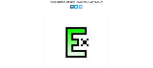 kak-v-instagramme-posmotret-foto-profilya-v-uvelichennom-vide-6-500x222.png
