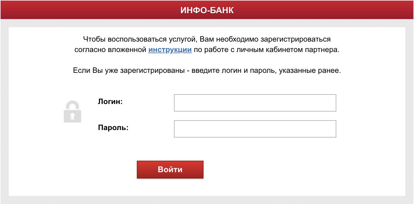 rusfinance-lk.png