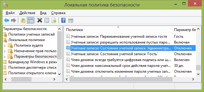 enable-admin-account-security-policy.png
