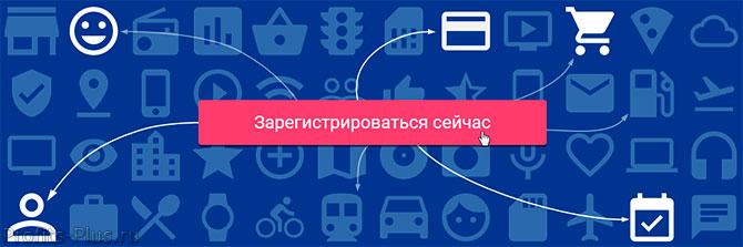 registraciya_expertnoe_mnenie.jpg