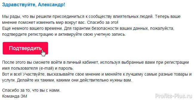 konec_registracii_expertnoe_mnenie.jpg