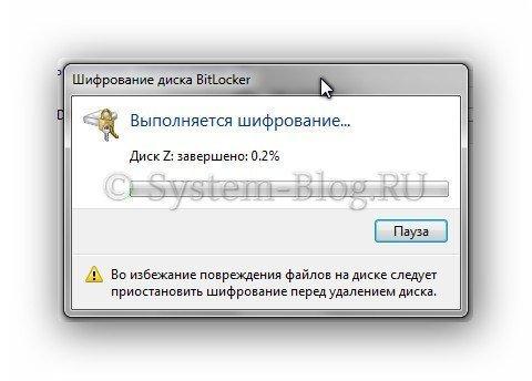 pp_image_52389_0g96laoa9tkak-postavit-parol-na-zhjostkij-disk-ili-fleshku-instrukcija-bez.jpg