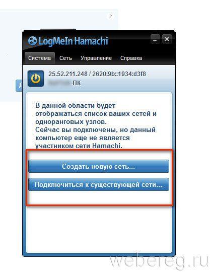 hamachi-10-417x540.jpg