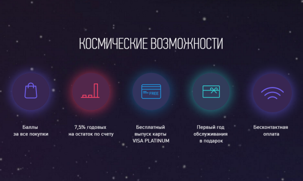 Snimok-ekrana-128-1024x576.png