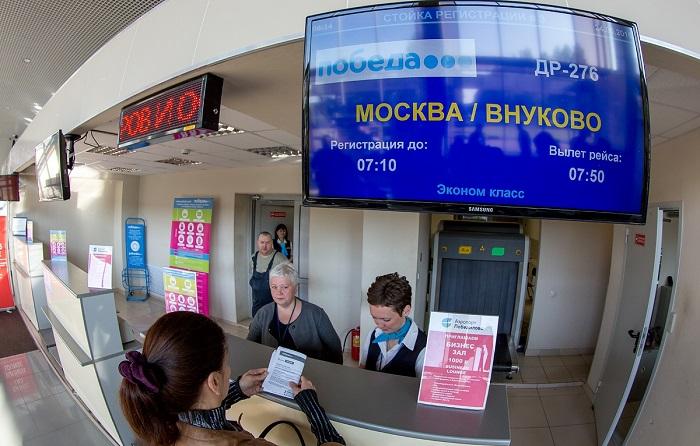 kartinka_3_aviakompaniju-pobedu-vybirajut-tysjachi-rossijan.jpg