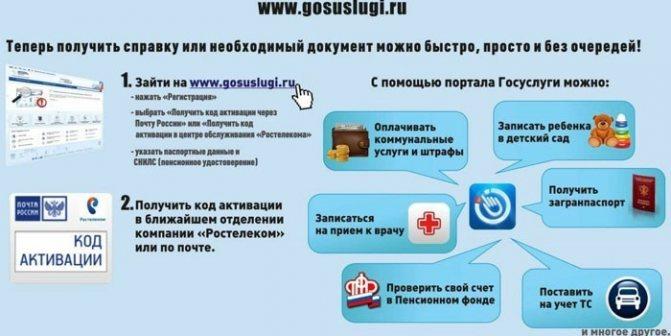 1551903519-tekst.jpg