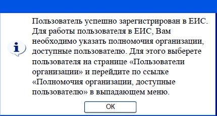 u115073-20190422162013.jpg