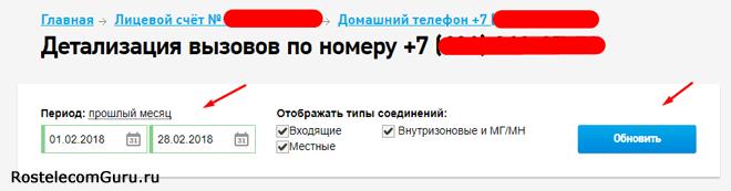 Screenshot_2-min-3.png