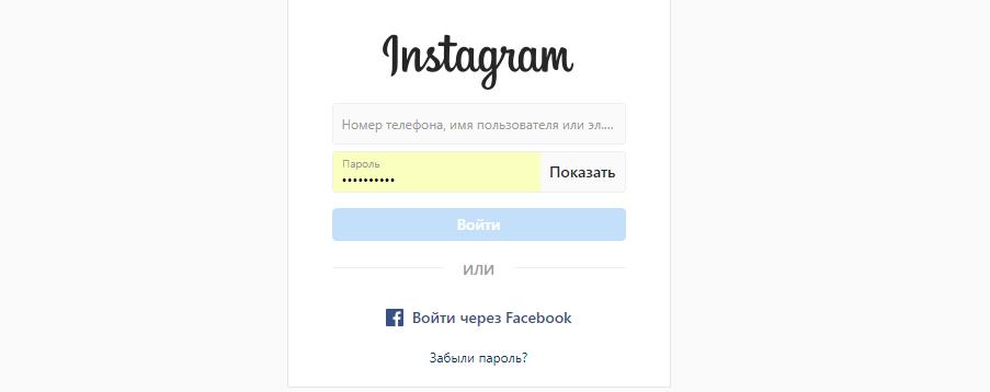 1_kak_vosstanovit_instagram_esli_zabyl_login.png