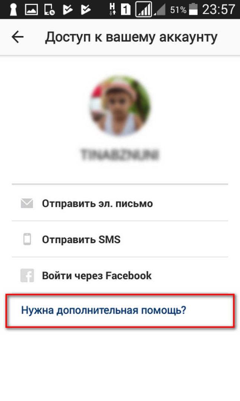 sbrosit-parol-instagram-1-644x1073.jpg