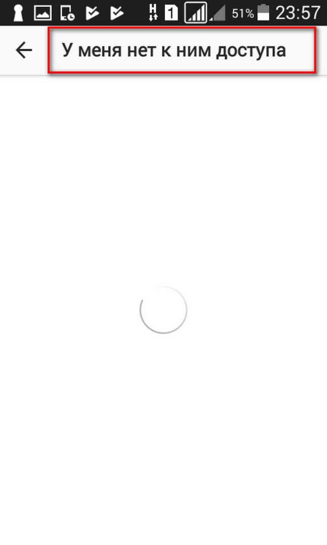 sbrosit-parol-instagram-2-644x1073.jpg