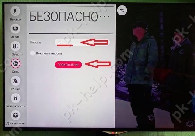 1bece40e47477f8fa71341750ab45e5e.jpg