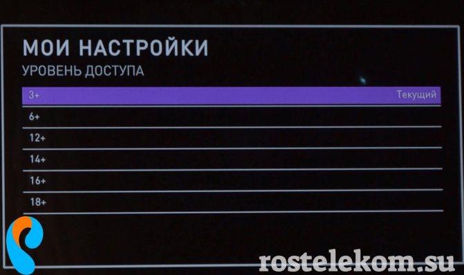 pp_image_65589_19a6zgyn4tkak-zablokirovat-kanaly-na-tv-rostelekoma.jpg