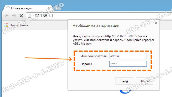 router-login-form.jpg