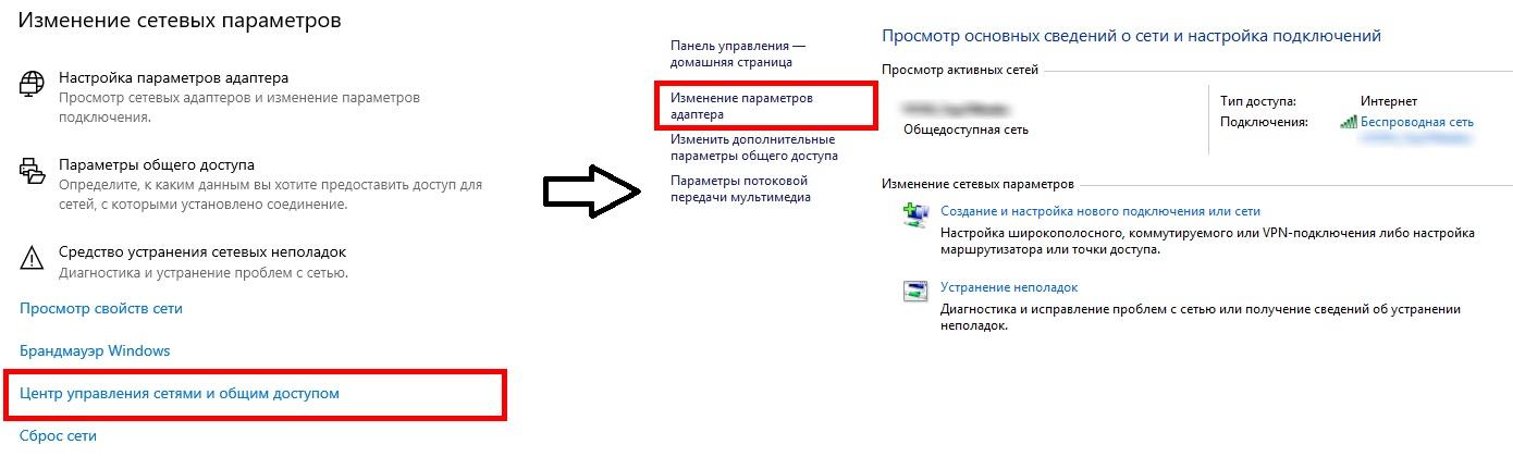 Gde-parol2.jpg