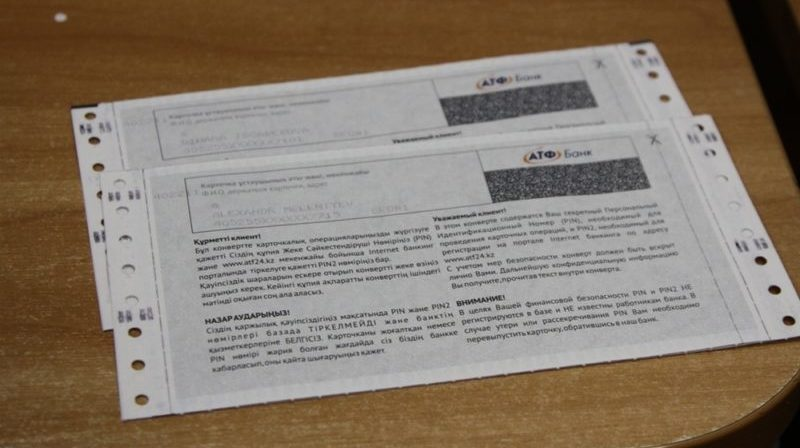 zabyl-Pin-kod-karty-VTB-24-chto-delat2-e1508529462337.jpg