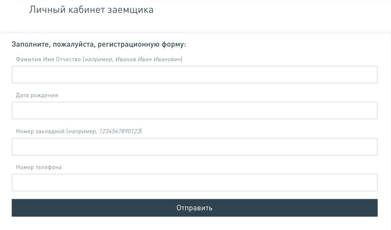lk-register-domrf.png