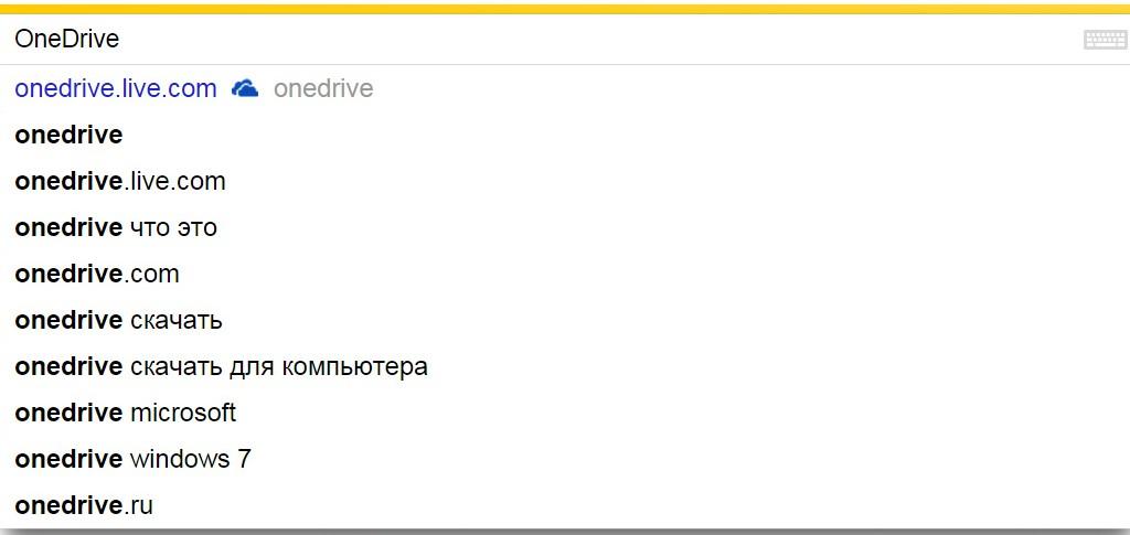 perexod-na-sajt-servisa-e1436195743647.jpg