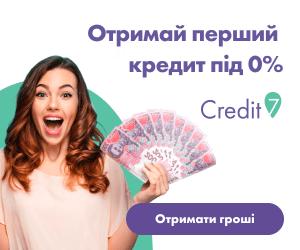 credit7-banner.png