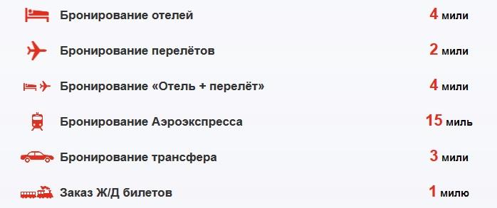 альфамили-3.jpg