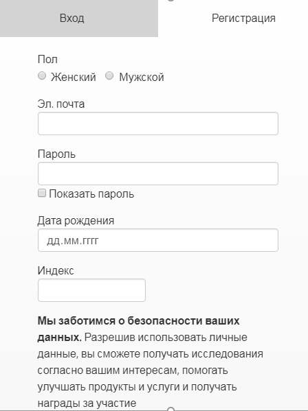 Surveys-1.jpg
